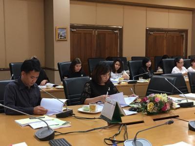 ประชุมคณะกรรมการติดตามและประเมินผลการดำเนินงาน ประจำปีงบประมาณ