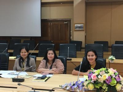 คณะกรรมการติดตามฯ ครั้งที่ 5 (2/2561
