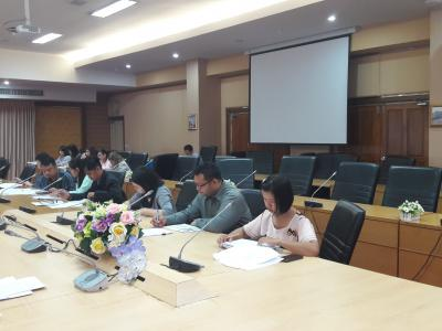การประชุมเพื่อดำเนินการกรอกข้อมูลตามแบบรายงานตามยุทธศาสตร์ฯ