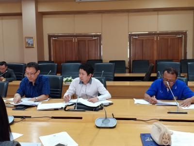 ประชุมชี้แจงงบลงทุน  วันที่ 26 มีนาคม 2562